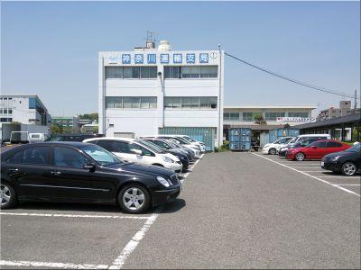 関東運輸局神奈川運輸支局